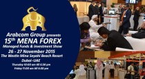 15th MENA Forex and Investment Show (November  2015)