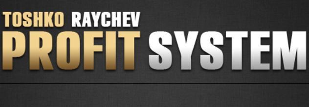 TR Profit System course