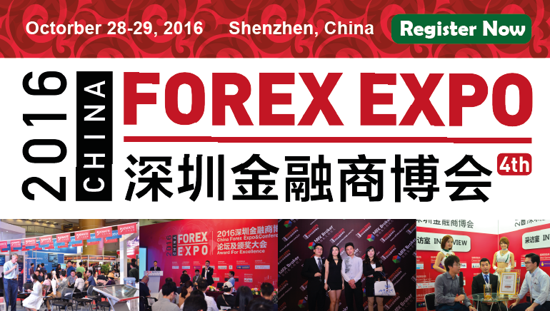 china-forex-expo-october-2016