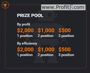 prize pool