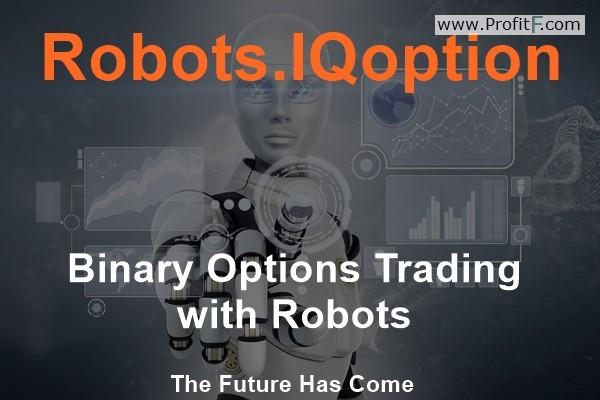 robots - iqoption
