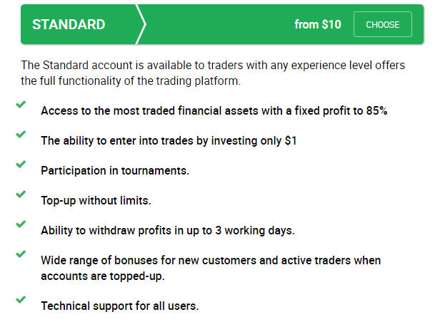Binomo Standard Account Type
