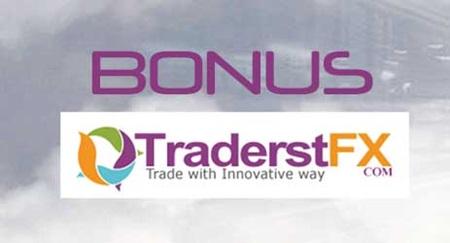 Free welcome bonus forex broker