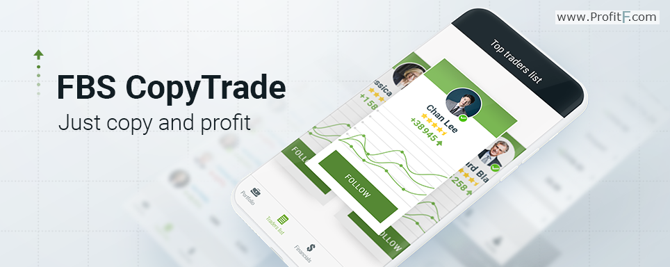 Fbs trading platform review